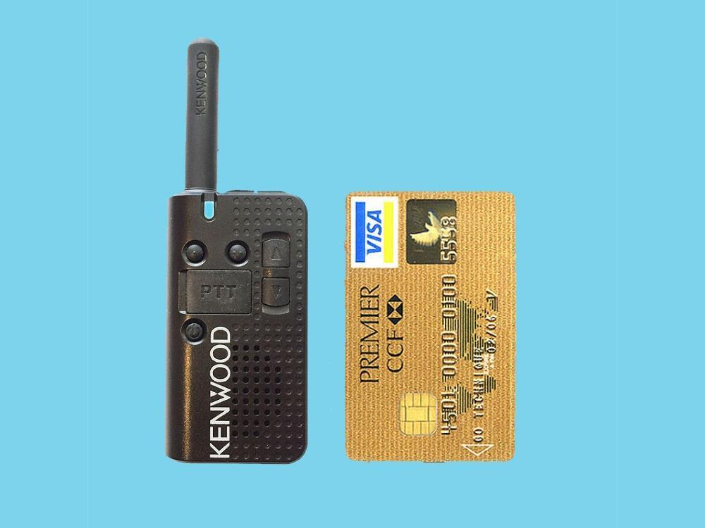 Portofoon mini Kenwood PKT-23E incl headset en lader
