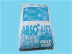 Vloerkorrels 20kg zak